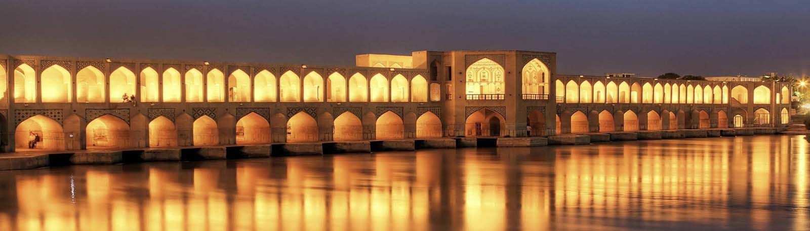Travel insurance for Iran Isfahan