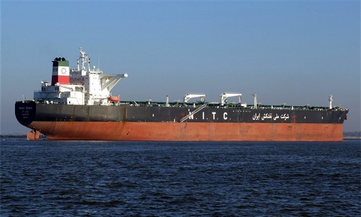 P&I protection and indemnity Iran vessel